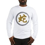 Year of The Snake Symbol Long Sleeve T-Shirt