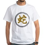 Year of The Snake Symbol White T-Shirt