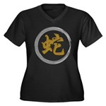 Year of The Snake Symbol Women's Plus Size V-Neck