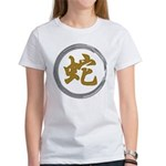 Year of The Snake Symbol Women's T-Shirt