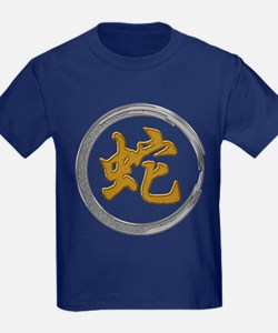 Year of The Snake Symbol T
