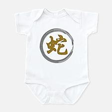 Year of The Snake Symbol Infant Bodysuit