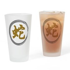 Year of The Snake Symbol Drinking Glass