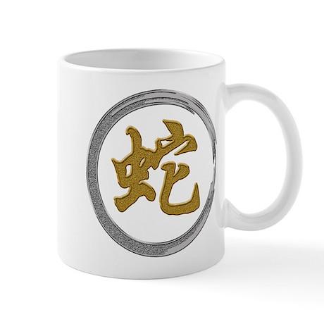 Year of The Snake Symbol Mug