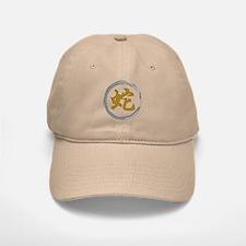Year of The Snake Symbol Baseball Baseball Cap