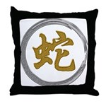 Year of The Snake Symbol Throw Pillow