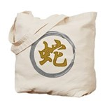 Year of The Snake Symbol Tote Bag