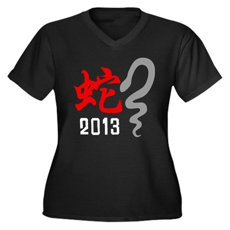 Chinese New Year of The Snake 2013 Women's Plus Si