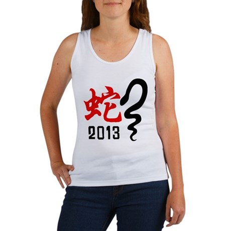 Chinese New Year of The Snake 2013 Women's Tank To