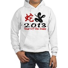 Year of The Snake 2013 Hoodie