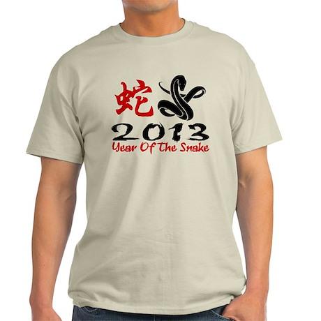 Year of The Snake 2013 Light T-Shirt
