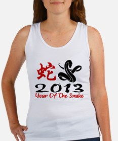 Year of The Snake 2013 Women's Tank Top