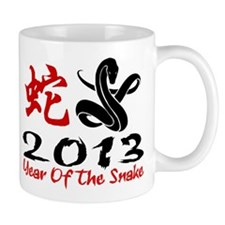 Year of The Snake 2013 Mug