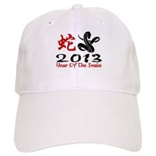 Year of The Snake 2013 Baseball Cap