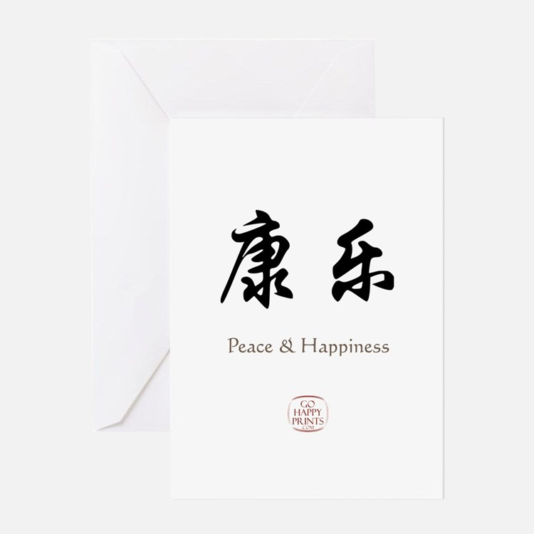 Peace Happiness Greeting Card