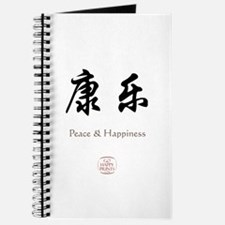 Peace Happiness Journal