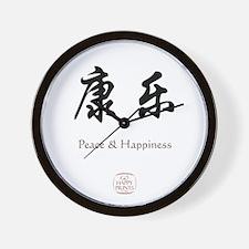 Peace Happiness Wall Clock