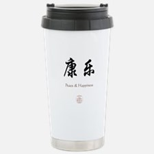 Peace Happiness Travel Mug