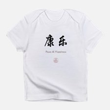 Peace Happiness Infant T-Shirt