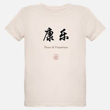 Peace Happiness T-Shirt
