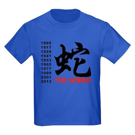 Years of The Snake Kids Dark T-Shirt