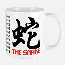 Years of The Snake Mug