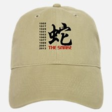 Years of The Snake Baseball Baseball Cap