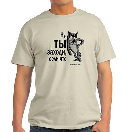 zahodi Light T-Shirt