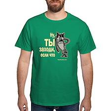 zahodi T-Shirt