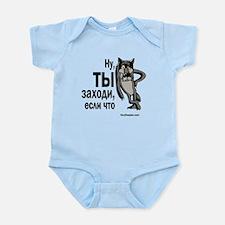 zahodi Infant Bodysuit
