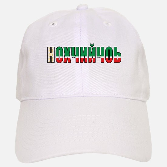 Chechnya Baseball Baseball Cap