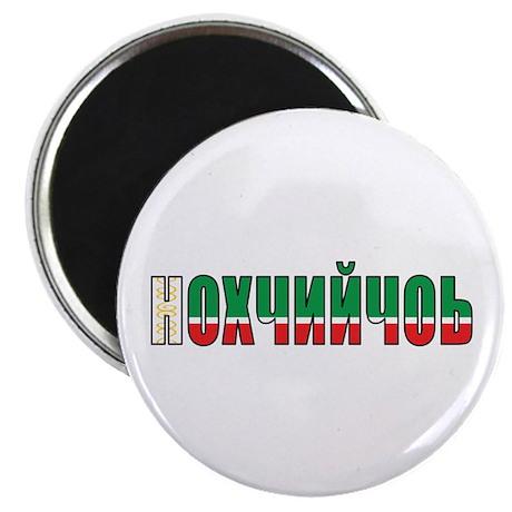 Chechnya Magnet