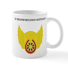 58th Transportation Battalion with Text Mug