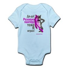pink wolf-panther Infant Bodysuit