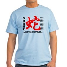 Chinese New Years of The Snake T-Shirt