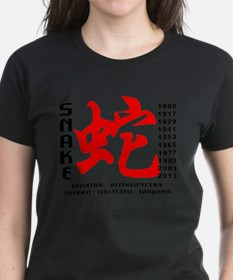 Chinese New Years of The Snake Tee