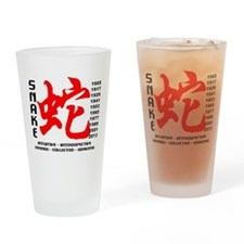 Chinese New Years of The Snake Drinking Glass