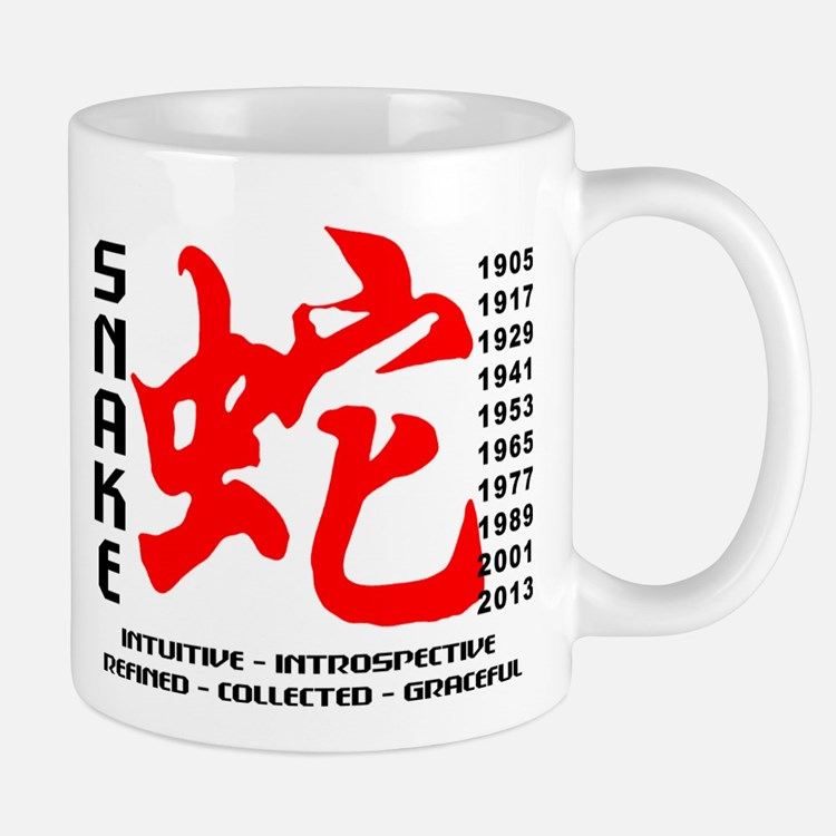 Chinese New Years of The Snake Small Small Mug