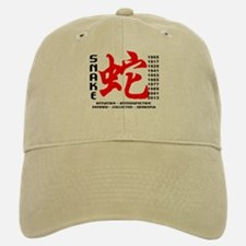 Chinese New Years of The Snake Baseball Baseball Cap