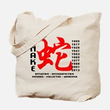 Chinese New Years of The Snake Tote Bag