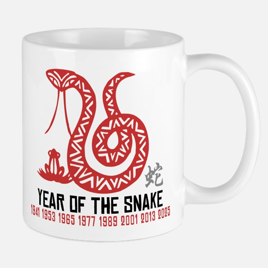 Chinese Paper Cut Year of The Snake Mug