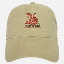 Chinese Paper Cut Year of The Snake Baseball Baseball Cap
