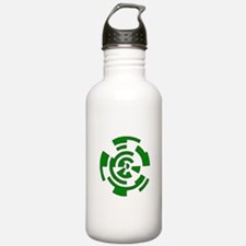 Freehand Concentric Circle Vectors Water Bottle