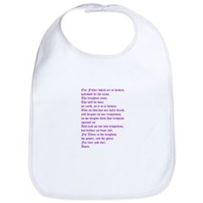 The Lords Prayer Bib