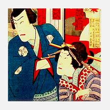 Vintage Japanese Kabuki Geisha Woodblock Art Print