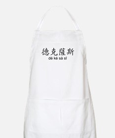 Texas in Chinese BBQ Apron
