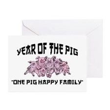 Funny Pig Greeting Cards (Pk of 10)