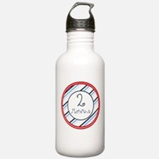 Nautical Stripes 2 Months Water Bottle