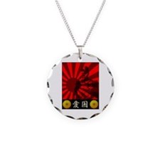 Admiral Togo 2 Necklace