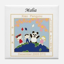 Malia Tile Coaster